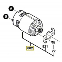 Moteur 2 607 022 832 pour visseuse Bosch GSR 18 V-LI